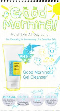 Amazon.com: Cosrx Low Ph Good Morning Gel Cleanser 150ml: Beauty