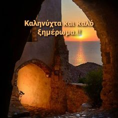 Wonders Of The World, Greece, In This Moment, Movies, Movie Posters, Greece Country, Films, Film Poster, Cinema