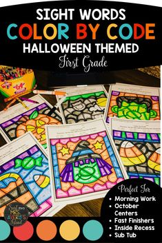 Halloween Activities for First Grade - Increasing your students' reading fluency and improving their reading comprehension skills has never been more fun and engaging! These color by sight word printables are differentiated and perfect for a fast finisher, morning work activities, literacy centers, inside recess days, etc.! Teachers love them, students BEG for them!  #sightwords #colorbycode #halloweenactivitiesforkids #firstgrade #reading #dolchsightwords #frysightwords #octoberactivities