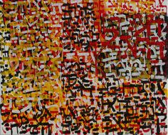 Indiewalls: 2014-28 Genesis 7:1-10 Hebrew Text of, Black, Red, by Alyse Radenovic