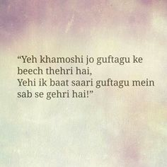Na jaane ye khamoshi kitne afsane sametey hui hai. Shyari Quotes, Life Quotes, Truth Quotes, Qoutes, Silent Words, Poetry Hindi, Love Quotes Poetry, Gulzar Quotes, Urdu Words