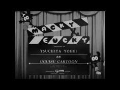【自主制作アニメ】マッキーとユッキーのミッドナイト・ギャラリー _Macky and Eucky in Midnight gallery_ - YouTube