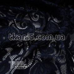 Ткань Гипюр Венеция ( темно-синий) - Ткани Оптом в Харькове