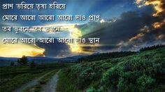 Pohela boishakh 1423 greeting cards pohela boishakh 1423 greeting bengali new year greetings cards subho noboborsho scraps 4 m4hsunfo