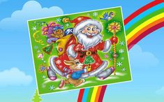 Good Santa Claus Jigsaw Puzzle Game by Friv2
