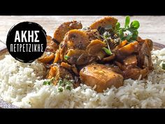 Κοτόπουλο αλά Κρέμ | Άκης Πετρετζίκης - YouTube
