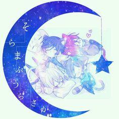 リクエストのそらまふうらさかです´`* 遊んでいるというのが見つからず、寝ている風にしてしまいました( ̄▽ ̄;) リクエストまだまだ受付中です⸜(* ॑꒳ ॑*  )⸝⋆* *リクエストする際は、夕陽の月加工というタグがついてるものにリクエストしてください。 Cute Anime Boy, Vocaloid, Avatar, Cute Babies, Chibi, Anime Art, Rain, Singer, Manga