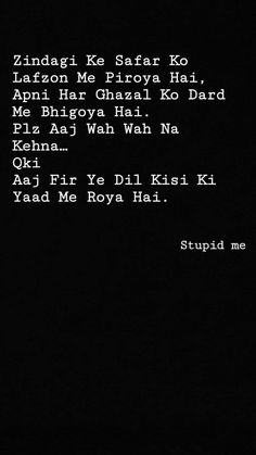 My Diary Quotes, Shyari Quotes, Karma Quotes, Real Quotes, Mood Quotes, Pretty Quotes, Lesson Quotes, Funny Quotes, Life Quotes