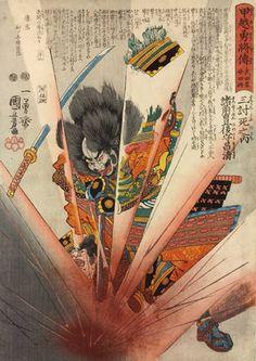 Utagawa Kuniyoshi's warrior print (circa 1848)