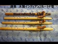 「銀の波」 堀之内簫 曲  木製インディアンフルートF管