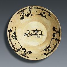 Bowl Aga Khan Museum,AKM728 Samarkand, Uzbekistan or Nishapur, Iran, 900s Earthenware, slip-painted, 12.7 x 34.3 x 15.2 cm