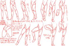 knifeyutensil Drawing legs (male) - references