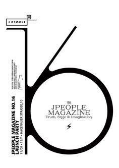Jpeople Magazine N°16 Launch Party Hagenauer Strasse 10 / Berlin.