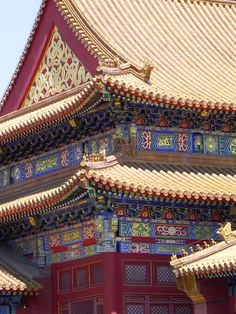 one of the many buildings inside the Forbidden City.
