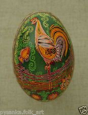 Ukrainian Pysanka by Oleh K, GOOSE Easter egg Pysanky, height- 3.34""