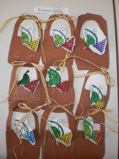 τρυγος στο νηπιαγωγειο - Αναζήτηση Google Autumn Crafts, Kindergarten, Preschool, Google, Autumn, Harvest, Activities, Kid Garden, Kindergartens