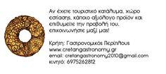 Γίνετε συνεργάτης μας! - Κρήτη: Γαστρονομικός Περίπλους