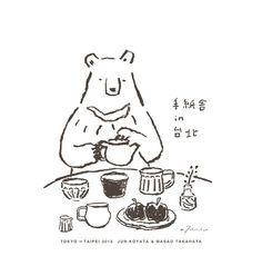 """""""Tegamisha store in Taiwan"""" poster by Masao Takahata"""