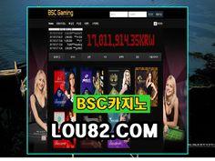 온라인바카라프로그램\\【 BSC82。COM…