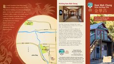 Kam Wah Chung State Heritage Site, by the Oregon State Parks and Recreation Department