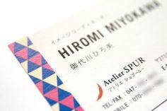 Hiromi Miyokawa Namecard by masaomi fujita, via Behance