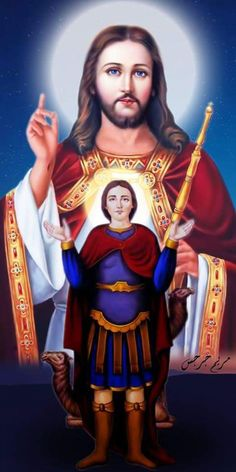The Lord Christ and Mina the wondermaker and martyr Bible Timeline, Christian Religions, Catholic Saints, Jesus Cristo, King Of Kings, Christian Art, Christianity, Egypt, Wonder Woman