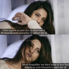 Tough Girl Quotes, Stupid Quotes, Funny Attitude Quotes, True Feelings Quotes, Attitude Quotes For Girls, True Love Quotes, Reality Quotes, Bewafa Quotes, Maya Quotes