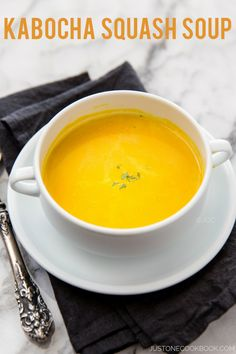 Kabocha Squash Soup かぼちゃスープ | Easy Japanese Recipes at JustOneCookbook.com