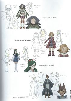 log horizon Awesome Art, Cool Art, Character Concept, Character Design, Manga, Log Horizon, Art Styles, Anime, Female Characters