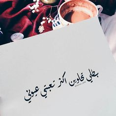 293 Best I miss you images in 2017 | I miss you, Arabic