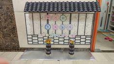 추석 포토존 꾸미기 : 네이버 블로그 Advent Calendar, Holiday Decor, Frame, Blog, Korea, Home Decor, Picture Frame, A Frame, Interior Design