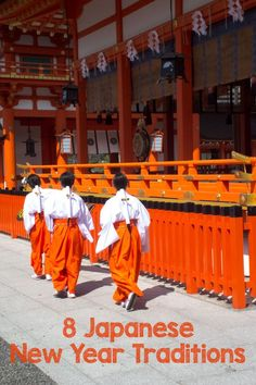 8 popular Japanese New Year traditions and activities #japantravel