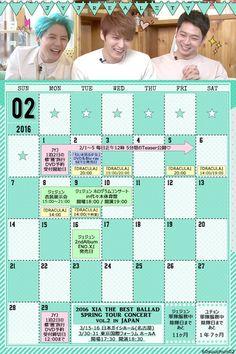 JYJ 2月スケジュールカレンダー Green Flamingo ★ Jaejoong from JYJ