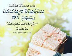 Birthday Invitation Card Template, Invitation Cards, Birthday Invitations, Telugu, Bible Verses, Templates, Cover, Books, Stencils