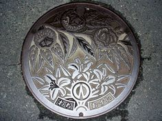 Wachi Kyoto, manhole cover (京都府和知町のマンホール)