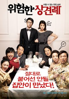 Dangerous Meeting - 위험한 상견례 (2011) Korea