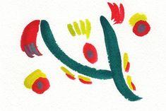 """Saatchi Art Artist Bee-Bee Deigner; Painting, """"Chasing"""" #art Bee Bee, Fine Art Paper, Saatchi Art, Original Artwork, Kids Rugs, Art Prints, Abstract, Canvas, Artist"""