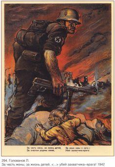 Propaganda poster. Lenin. Communism. Propaganda. Soviet. Stalin. Wall decor. Poster. Soviet propaganda. Russian. Russia. USSR. The Soviet vintage
