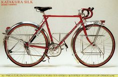 """The Katakura Silk. A Grand Camping Cycle from the Japanese publication """"Special Made Cycle"""" (c.2000). Bicycle produced around 1990… pic posted by stronglight, via Flickr. I wonder if they produce it as a ママチャリトリ/Mama-Chari or Granny Bike? ♡"""
