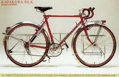 Katakura Silk _ Grand Camping cycle   Flickr - Photo Sharing!