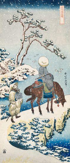 Deux voyageurs dont un à cheval, sur un pont naturel pendant une tempête de neige | Hokusai