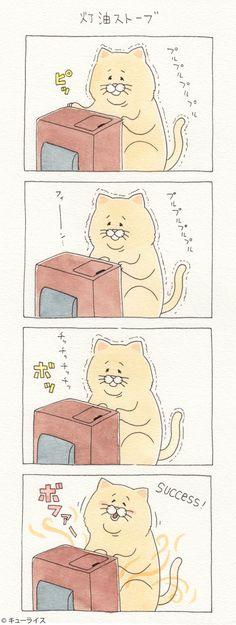 Japan Art, Cartoon Art, Comic Strips, Teddy Bear, Manga, Comics, Funny, Animals, Fictional Characters