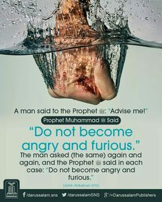 Islam Hadith, Allah Islam, Saw Quotes, Life Quotes, Qoutes, Religious Quotes, Islamic Quotes, What Is Islam, All About Islam
