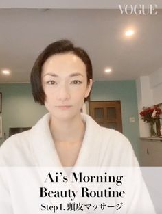Beauty Routine Steps, Morning Beauty Routine, Beauty Routines, High Fashion Photography, Glamour Photography, Editorial Photography, Lifestyle Photography, Vogue Japan, Linda Evangelista