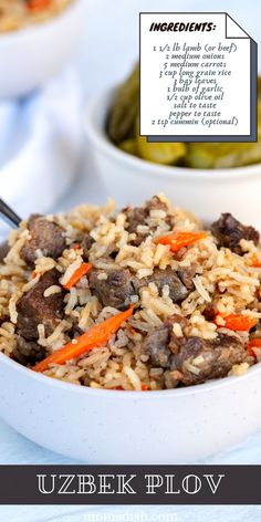 Plov is a very popular Uzbek dish. You will hear people call it pilaf, plov or palov. We've been loving this easy plov recipe for so many years, and if you try it, you will know why!