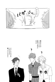 はことか✞ (@hktoka) さんの漫画 | 4作目 | ツイコミ(仮) Hand Reference, Rap Battle, Yokohama, Anime Guys, Anime Art, Manga, Memes, Twitter, Character Art