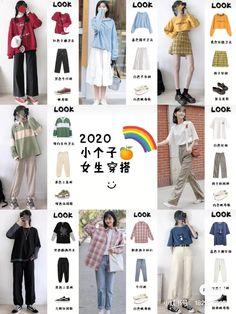 Korean Girl Fashion, Korean Fashion Trends, Ulzzang Fashion, Korean Street Fashion, Asian Fashion, Kpop Fashion Outfits, Winter Fashion Outfits, Stylish Outfits, Cute Outfits