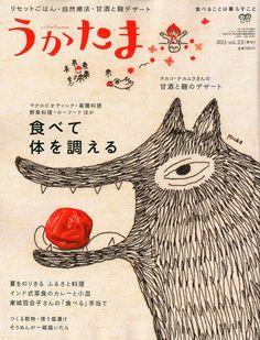 Little Red Riding Hood: Mika Hirasa II
