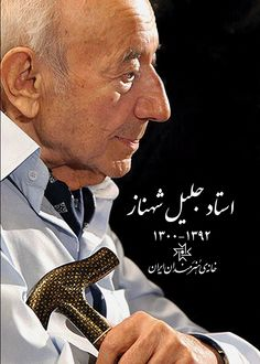 Jalil Shahnaz (Persian: جلیل شهناز) was one of the greatest maestros of Persian classical music and the soloists of tar.