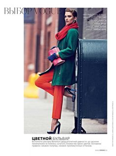 Samantha Gradoville Embraces Colorful Style for Max Abadian's Vogue Russia Shoot | Fashion Gone Rogue: The Latest in Editorials and Campaigns